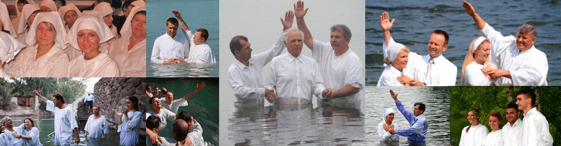 баптисты это вообще кто