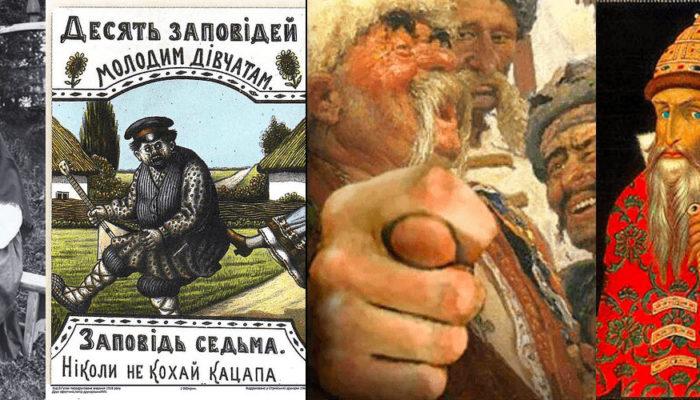 Кто такие кацапы и за что так называют русских украинцы?
