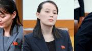 Кто такая Ким Ё Чжон — таинственная сестра Ким Чен Ына